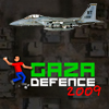 GAZA defence 2009