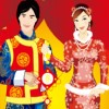 Happy Chinese Spring Festival A Free Dress-Up Game