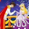 Princess's Wonderful Night