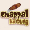 chappal ki gunj A Free Action Game