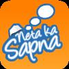 Neta Ka Sapna A Free Adventure Game
