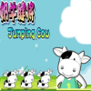 Jumping Cow A Free Action Game