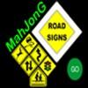 Play Road Signs Mahjong