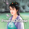 Pretty Chinese II
