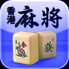 Play Mahjong Hong Kong