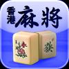 Mahjong Hong Kong A Free Puzzles Game