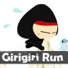 Girigiri Run A Free Action Game