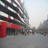 It`s a puzzle with industrial building in Beijing