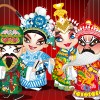 Beijing Opera Masks A Free Action Game