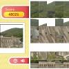 Row Puzzle - Dam