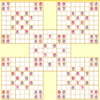 Play Samurai Sudoku`s online in 3 difficulty levels.