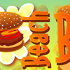Beach bar A Free Education Game