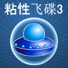 GlueFO 3 (Chinese) A Free Action Game