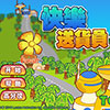 Song Huoyuan_V1 A Free Puzzles Game