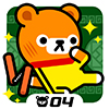 KungFu Battle - Tappi Bear A Free Action Game
