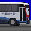 Bus Hostage A Free Action Game