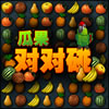 Thirsty Parrot Chinese A Free Puzzles Game