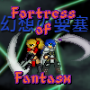 Fortress of Fantasm/?????