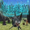 Nautilux Chinese A Free Puzzles Game