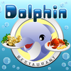 Dolphin Restaurant A Free Education Game