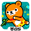Tap Tap Jump - Tappi Bear A Free Adventure Game