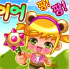 Brave Girl A Free Action Game