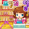Gift Packing Girl A Free Adventure Game