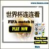 Fifa Match It