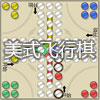 Pachisi Chinese A Free BoardGame Game