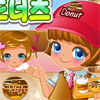 Fast Food Restaurant A Free Education Game