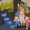 Lian Liankan A Free Action Game
