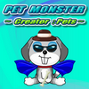 Create your own pet monster with your creativity. And print it out for collection or make a card battle !