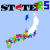 Statetris Japan A Free Action Game