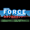 Neon Force Runner