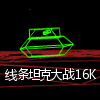 BattleWire16K(CN) A Free Action Game