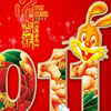 Rabbit Bells for new year ???????? A Free Action Game