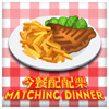 Matching Dinner Mobile A Free Puzzles Game