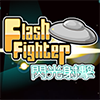 ???? Flash Fighter Mobile