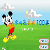 ?????100? A Free Action Game