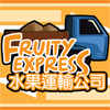 Fruity Express Mobile