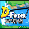 ??? D-Finder A Free Action Game