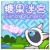 ???? Candy Dungeon Mobile
