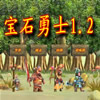 ????1.2 A Free Action Game