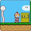 Ultraman Exit A Free Adventure Game