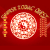 Chinese Zodiac Quest A Free BoardGame Game