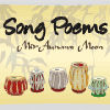 Song Poem A Free Education Game