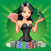 Poker - Multiplayer texas hold