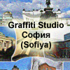 Graffiti Studio - Sofiya