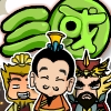 Three Kingdoms War A Free Action Game
