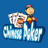 Ada Chinese Poker A Free BoardGame Game